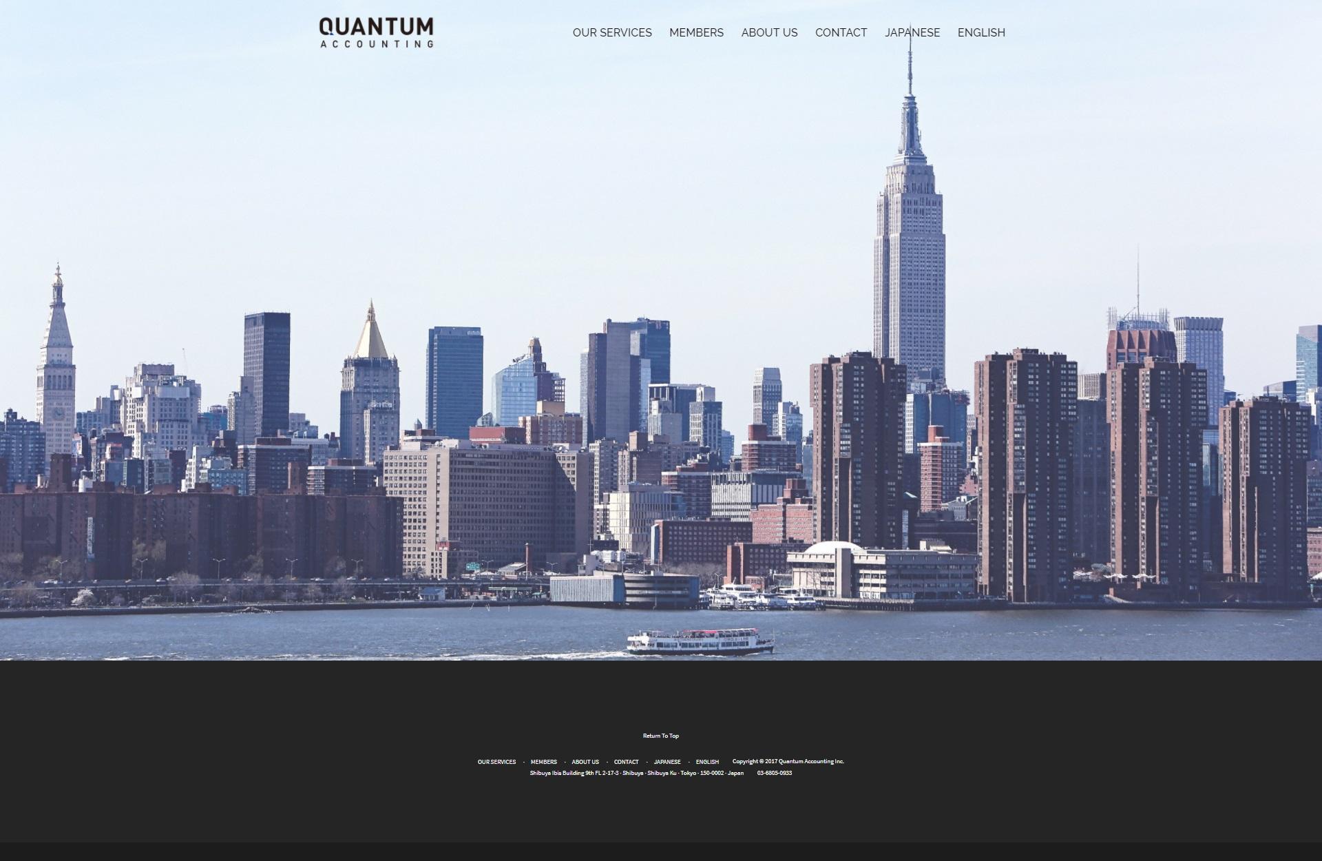 quantum accounting website
